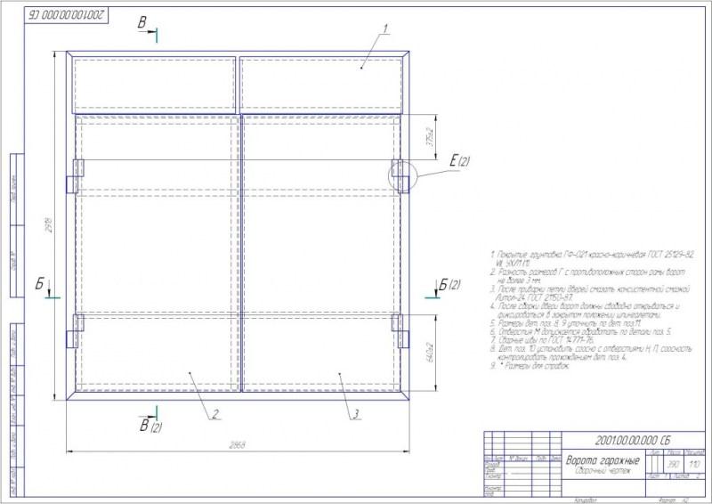 Чертеж ворот — от эскизов до готовых проектов. 75 фото конструкций и правила распределения нагрузок