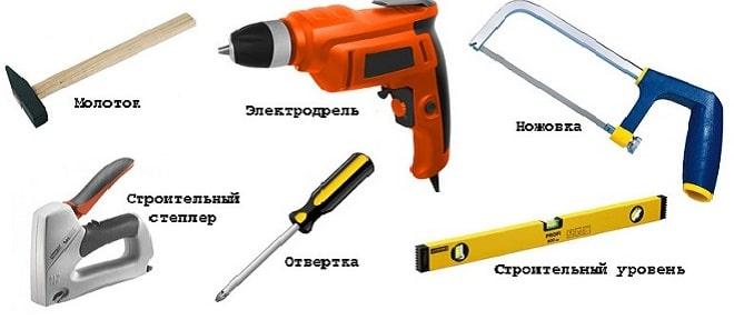 Выбор инструментов