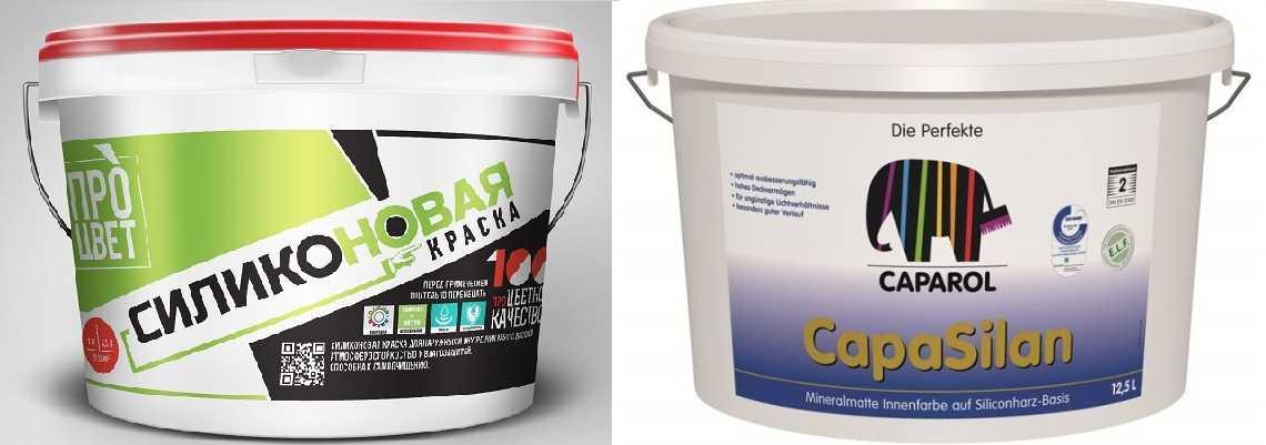 Силиконовые краски для ванной комнаты - хороший выбор