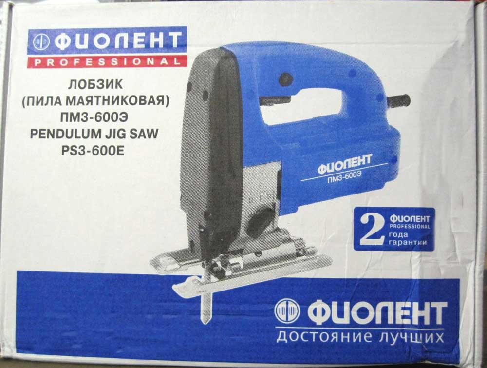 Электролобзик Фиолент ПМЗ-600Э в коробке
