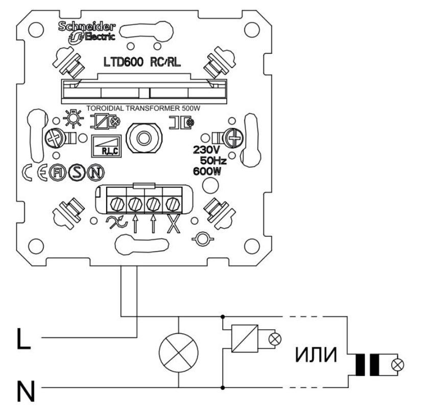 подключение диммера простого куда вставлять провода