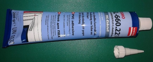 Рис. 7. Одна из разновидностей упаковки полимерного клея «COSMOFEN»
