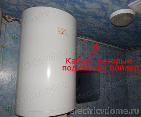 Подключение УЗО в двухпроводной сети