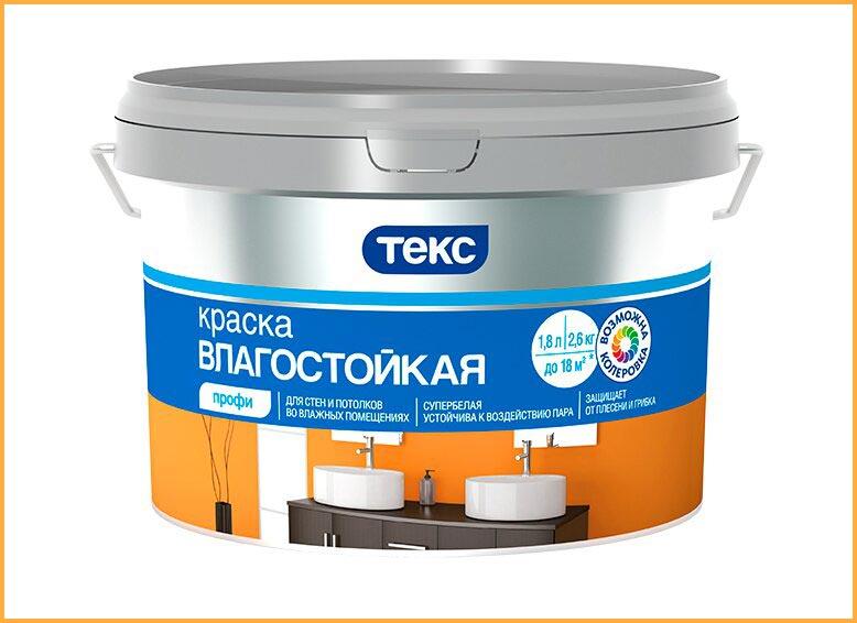 Выбирая краску для стен, необходимо учитывать, что для помещений с повышенной влажностью нужен специальный влагостойкий состав