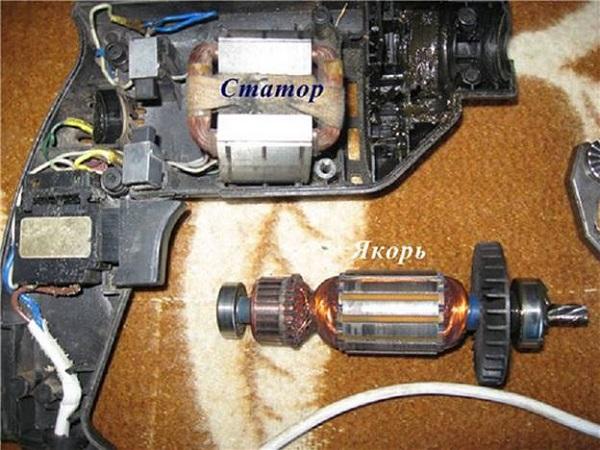 Разборка электрической части перфоратора