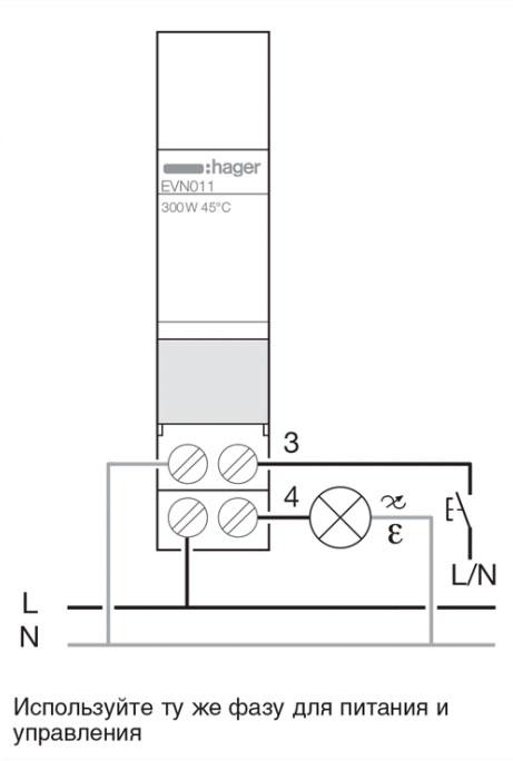 схема подключения модульного диммера с выносной кнопкой