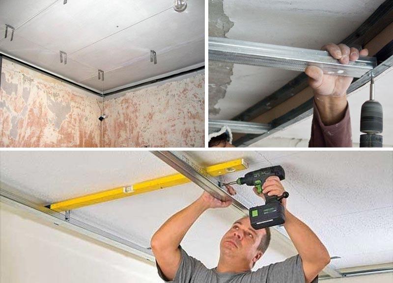 Монтаж каркаса на потолок под установку ПВХ панелей