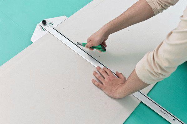 Раскрой листов гипсокартона