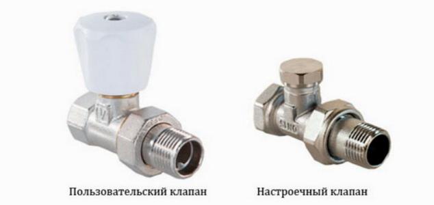 Балансировочные краны для радиаторов