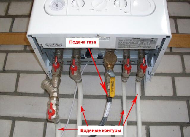 схема подключения настенного котла к системе отопления