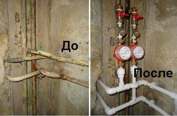 Открытый монтаж водопроводных труб