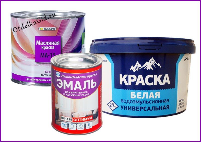 Современные краски для стен отличаются широким выбором цветов и характеристик, отвечающих любым потребностям