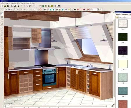 проектирование кухни pro 100