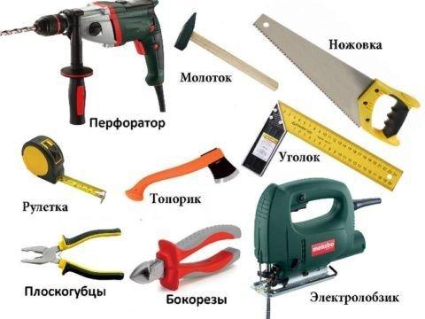 Можно обойтись минимальным набором инструмента