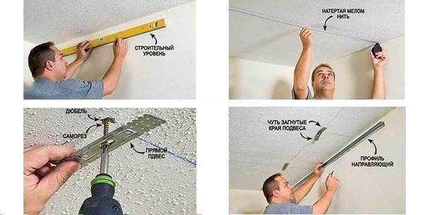 Монтаж потолка: инструкция пошагово