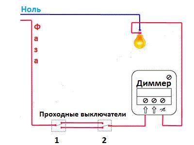 Второй вариант комбинированной схемы