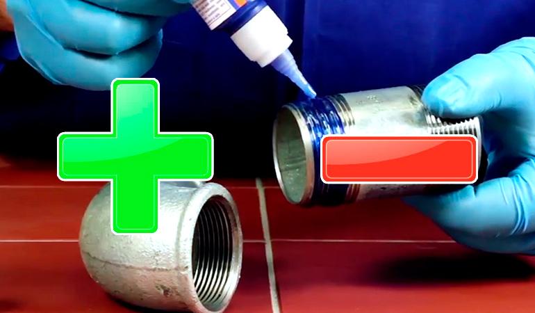 Плюсы и минусы использования жидких полимерных материалов в сантехнике