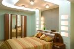 подсветка в комнате