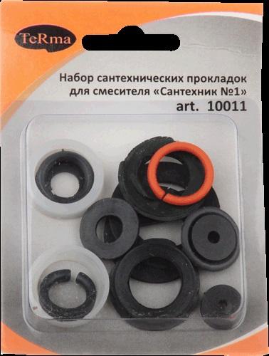 Набор сантех.прокладок для смесителя