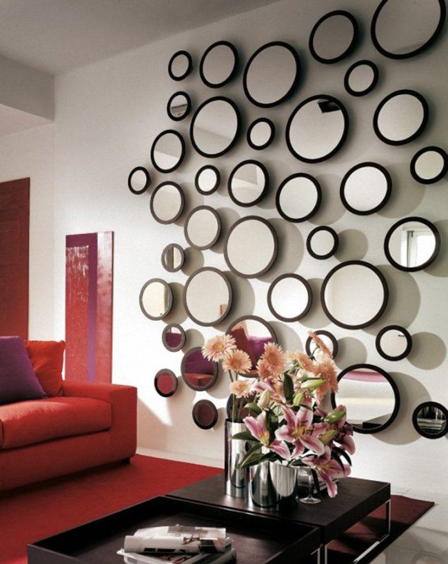 Или много мелких зеркал - создадут иллюзию модерна