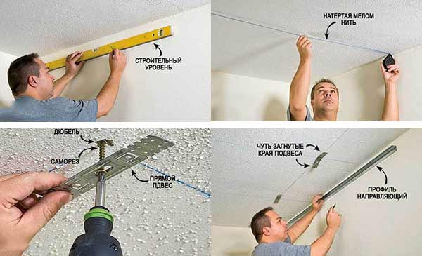 Монтаж каркаса на потолке для ИДФ панелей
