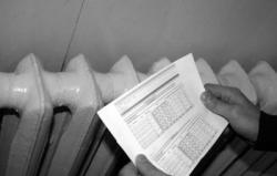 Автономный обогрев квартиры — легко! Особенности отключения от центрального отопления в многоквартирном доме