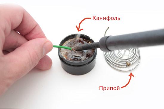 Инструменты для пайки проводов