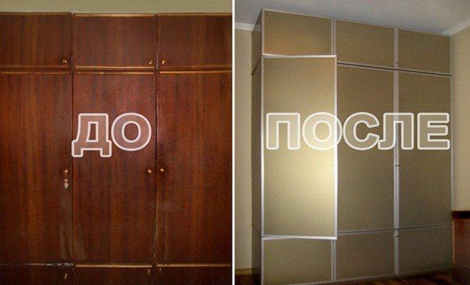 Мебель до обновления и после