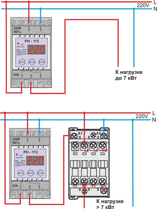Реле напряжения 220в для дома или квартиры: выбираем и подключаем согласно схеме